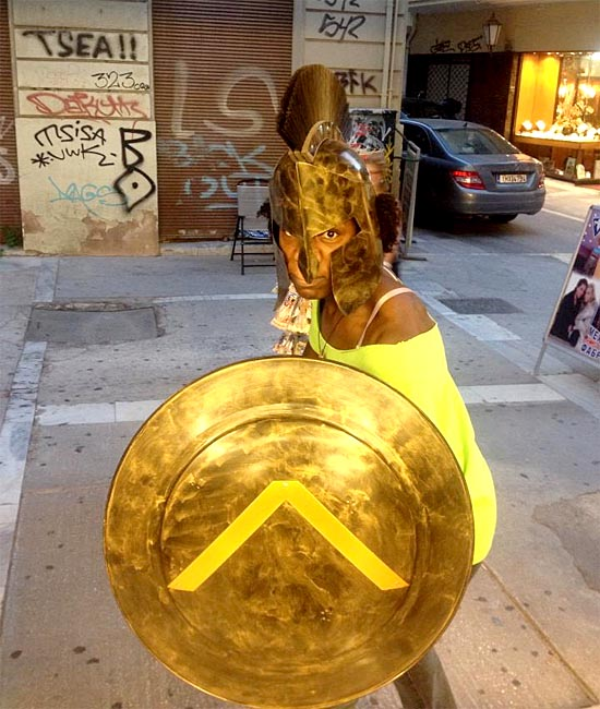 givens-athinaikos-aspida