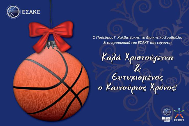 ESAKE-eyxes