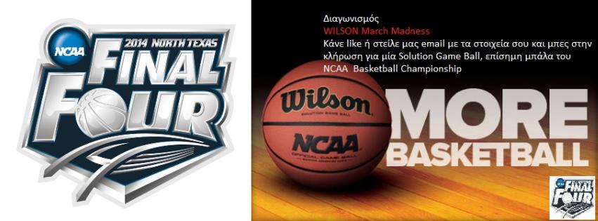 more-basketball-fb