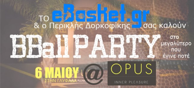 bball-party-opus-640