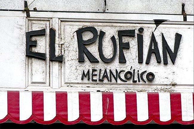 roufianos