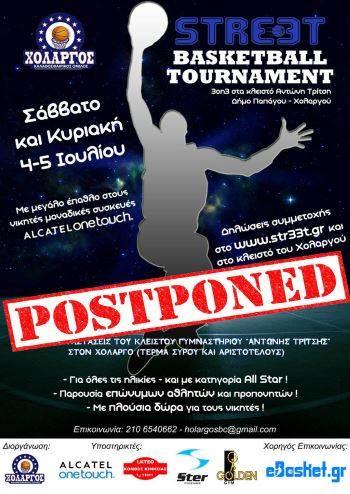 Str33t Basketball Tournament
