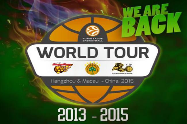 pao-world tour