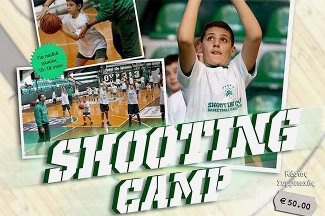 shootingcamp-pao
