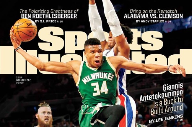 giannis-antetokounmpo-sports-illustrated